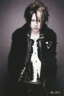【f】-271 : ナイトメア/YOMI/「Nightmare TOUR 2007 the WORLD RULER」会場限定販売 Official Tradingcards