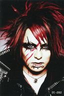 【f】-282 : ナイトメア/柩/「Nightmare TOUR 2007 the WORLD RULER」会場限定販売 Official Tradingcards