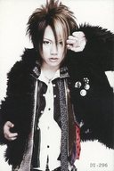 【f】-296 : ナイトメア/YOMI/「Nightmare TOUR 2007 the WORLD RULER」会場限定販売 Official Tradingcards