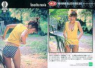 43 [レギュラーカード] : 熊田曜子/レギュラーカード/熊田曜子 コレクションカード 2003