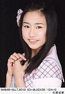 古賀成美/NMB48×B.L.T.2012 03-BLACK36/124-C