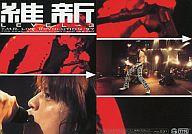 No.031 : T.M.Revolution/西川貴教/レギュラーカード/T.M.R. Royal Straight Flush Card REBIRTH