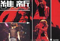 No.035 : T.M.Revolution/西川貴教/レギュラーカード/T.M.R. Royal Straight Flush Card REBIRTH