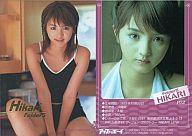 162 : Folder5/HIKARI/雑誌「UP TO BOY CARD」2002年8月号特典 UP TO BOY CARD 2002