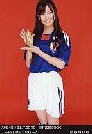 倉持明日香/膝上/AKB48×B.L.T.2011/丁-RED05/101-A/W杯応援BOOK