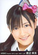 渡辺麻友/顔アップ/劇場トレーディング生写真セット2010.April