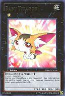 PHSW-EN038 [R] : Baby Tiragon/ベビー・トラゴン