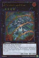 PHSW-EN043 [レリ] : Evolzar Laggia/エヴォルカイザー・ラギア