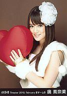 奥真奈美/上半身/劇場トレーディング生写真セット2010.February