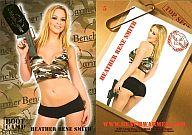 5 : Heather Rene Smith(ヘザーレナスミス)