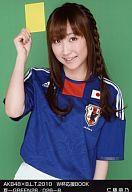 仁藤萌乃/夏-GREEN26/026-A/AKB48W杯応援BOOK