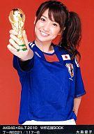 大島優子/AKB48×B.L.T.2010/丁-RED21/117-B/W杯応援BOOK