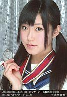 今井悠理枝/AKB48×B.L.T.2010バンクーバー五輪応援BOOK 銀-SILVER50/114-C