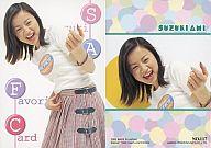 No.117 : 鈴木亜美/レギュラーカード/鈴木あみ (鈴木亜美) トレーディングコレクション パート2