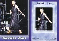 No.132 : 鈴木亜美/レギュラーカード/鈴木あみ (鈴木亜美) トレーディングコレクション パート2