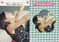 No.141 : 鈴木亜美/レギュラーカード/鈴木あみ (鈴木亜美) トレーディングコレクション パート2
