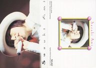 No.165 : 鈴木亜美/レギュラーカード/鈴木あみ (鈴木亜美) トレーディングコレクション パート2