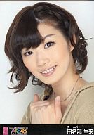 田名部生来/顔アップ・両手胸/映画前売り券特典生写真/DOCUMENTARY OF AKB48 to be continued