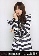 大島優子/膝上/2011 福袋生写真