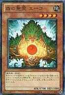 JF12-JPA09 [Nパラ] : 森の聖霊 エーコ