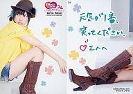 24 : 荒井萌/レギュラーカード/荒井萌オフィシャルカードコレクション「モエコレ~もえもんコレクション~」