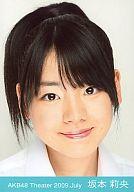 坂本莉央/顔アップ/劇場トレーディング生写真セット2009.July