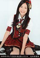 松井珠理奈/全身・言い訳Maybe衣装/AKB48xBLT/2009x富士急ハイランド