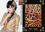 渡辺美優紀/NMB48「純情U-19」[TypeB]/CD購入特典