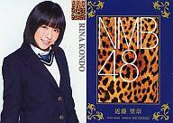 近藤里奈/NMB48「純情U-19」[TypeC]/CD購入特典