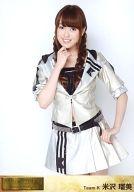 米沢瑠美/膝上/DVD「AKBがいっぱい SUMMER TOUR 2011」特典