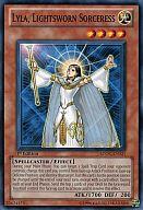 SDDC-EN021 [N] : Lyla,Lightsworn Sorceress/ライトロード・マジシャン ライラ