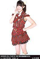 山内鈴蘭/AKB48×B.L.T.2010 第二期内閣組閣BOOK/い-WHITE36/036-A
