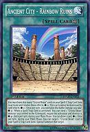 RYMP-EN053 [N] : Ancient City-Rainbow Ruins/虹の古代都市-レインボー・ルイン