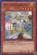RYMP-EN103 [UR] : Wulf.Lightsworn Beast/ライトロード・ビースト ウォルフ