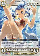 "0228 [RPF] : (ホロ)カリスマ海洋学者""ルカ・鯨井"""