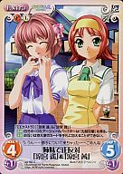 ag-166 [C] : 姉妹で正反対「涼宮遙」&「涼宮茜」