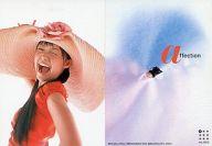 003 : 宮崎あおい/レギュラーカード/Conceptual Collection Card 宮崎あおい to 16