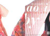 005 : 宮崎あおい/レギュラーカード/Conceptual Collection Card 宮崎あおい to 16