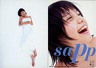 027 : 宮崎あおい/レギュラーカード/Conceptual Collection Card 宮崎あおい to 16