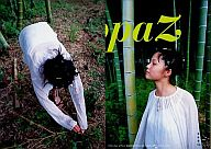 076 : 宮崎あおい/レギュラーカード/Conceptual Collection Card 宮崎あおい to 16