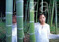 081 : 宮崎あおい/レギュラーカード/Conceptual Collection Card 宮崎あおい to 16