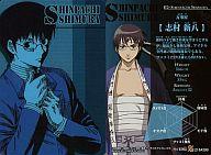 W4-ED02 : SHINPACHI SHIMURA (志村新八)