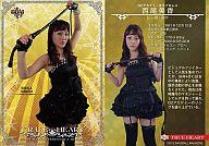 063 [レギュラーカード] : 西尾美香