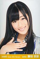 藤田奈那/バストアップ/劇場トレーディング生写真セット2012.February