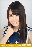 名取稚菜/バストアップ・右手グー/劇場トレーディング生写真セット2012.February