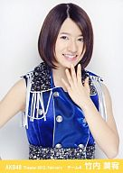 竹内美宥/上半身・左手パー/劇場トレーディング生写真セット2012.February