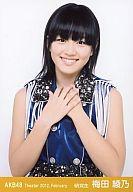 梅田綾乃/上半身・両手胸/劇場トレーディング生写真セット2012.February