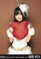 指原莉乃/膝上・ハートもつ/劇場トレーディング生写真セット2010.February