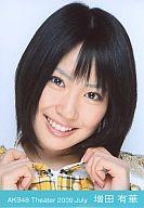 増田有華/顔アップ/劇場トレーディング生写真セット2009.July