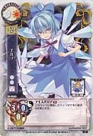 TH-0085 [U] : チルノ
